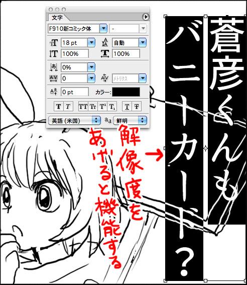 1010hakushures_gyou3.jpg