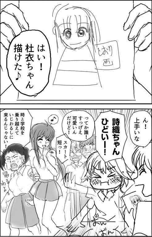 1010shiotoi.jpg