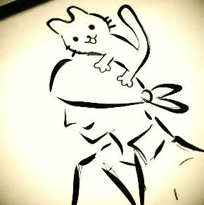 ■玄武術【天根流】(旧,甲章)方条遼雨■ 身体動作の原理研究