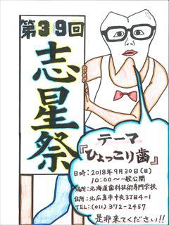 shiseisai2.png