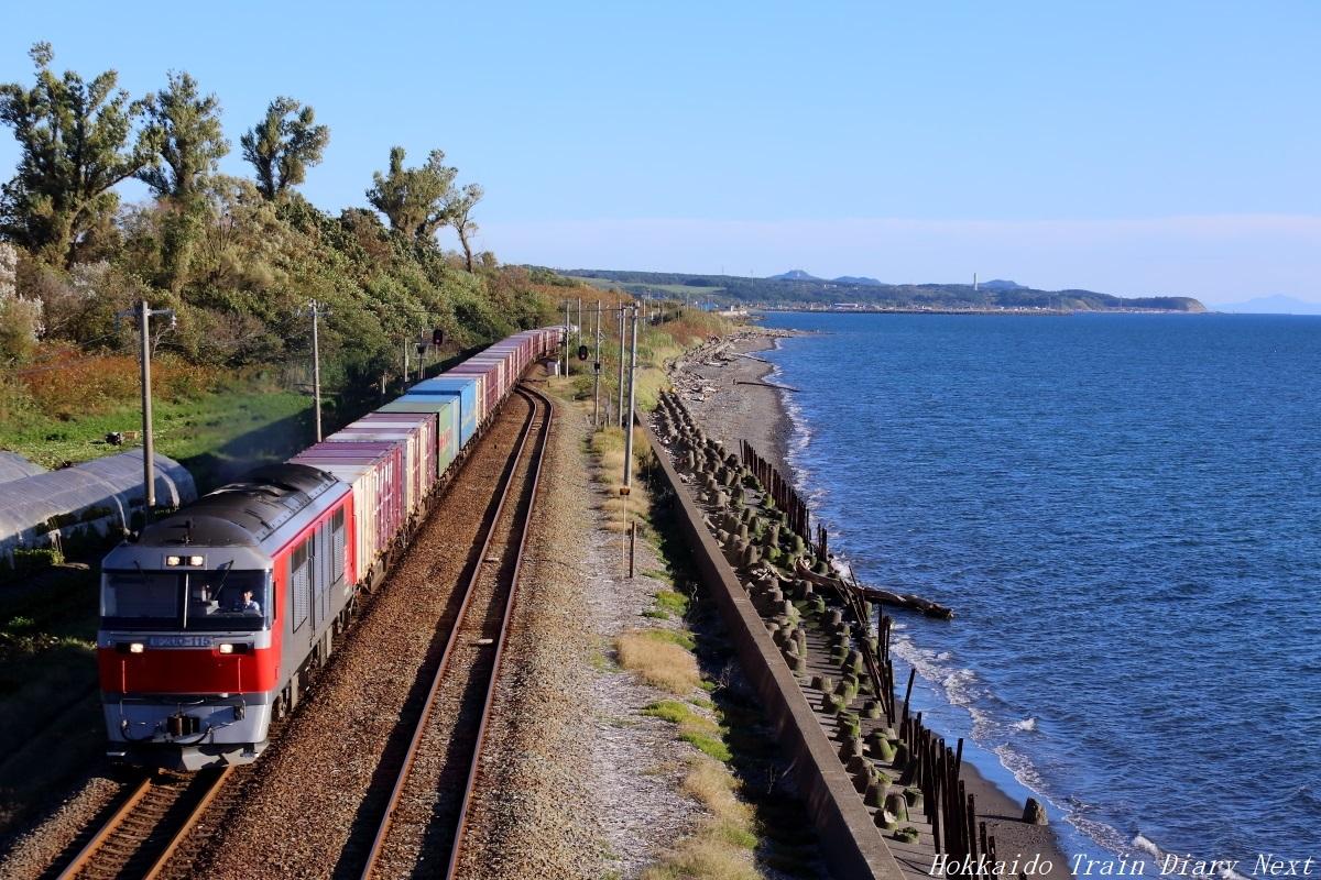 貨物列車:稀府~北舟岡
