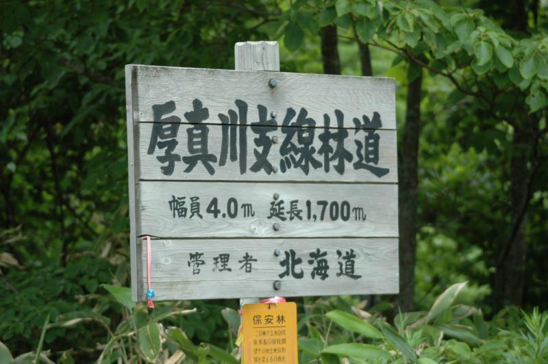 画像 098_0222