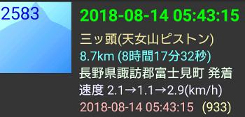 2018081431.jpg