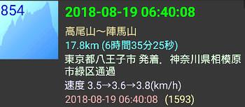 2018081936.jpg