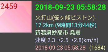 2018092339.jpg