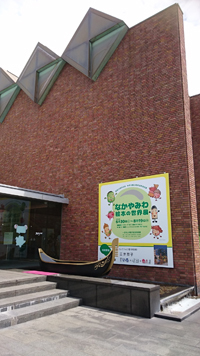 nakayamiwa1