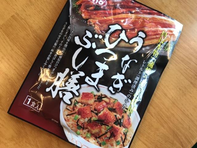 うなぎひつまぶし膳 (1)