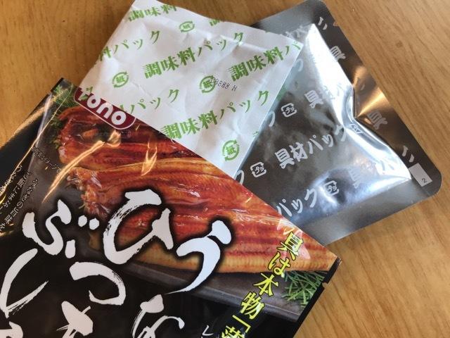 うなぎひつまぶし膳 (2)