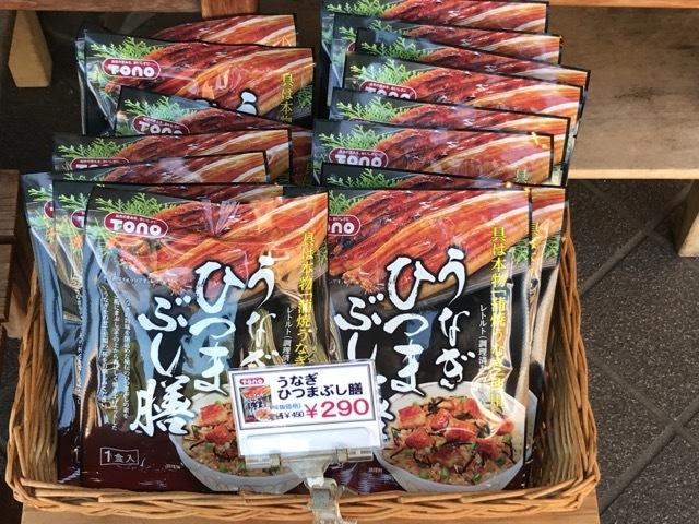 うなぎひつまぶし膳(6)