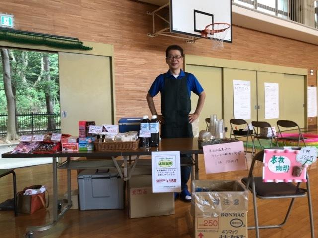 本牧小学校サマーフェスティバル2018 (5)