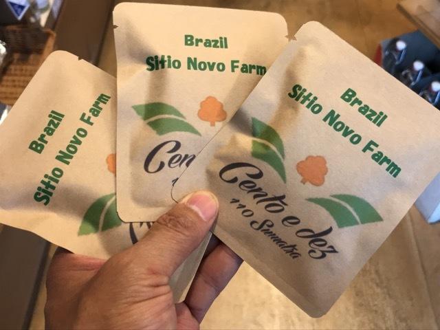 ドリップバッグ1)ブラジル110年珈琲 (1)