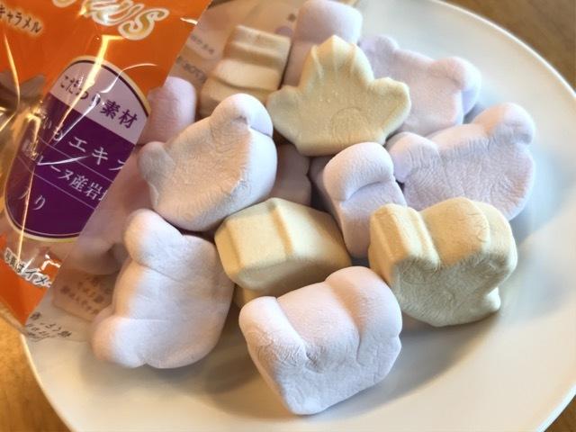 紫イモ&塩キャラメスマシュマロ (2)