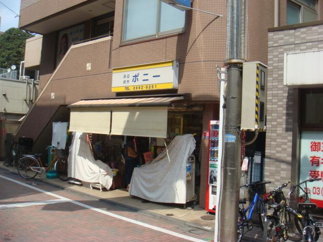 DSC00510a.jpg
