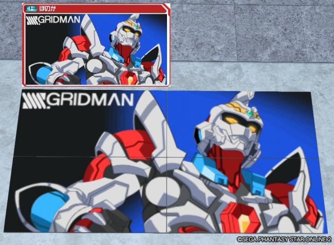 GRIDMAN_4連a