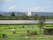 県立相模三川公園