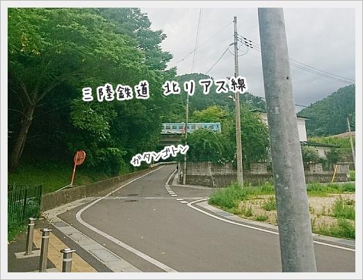 fc2_2018-09-05_08.jpg