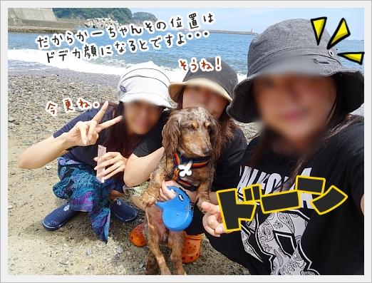 fc2_2018-09-13_09.jpg
