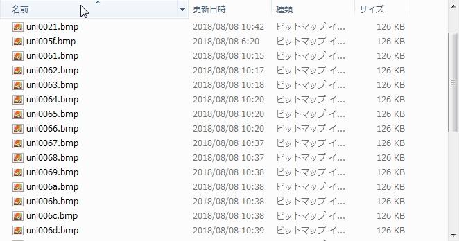 2018-08-14_093100.jpg