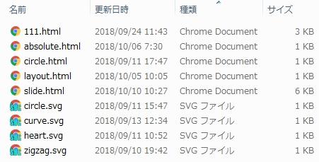 2018-10-11-01.jpg