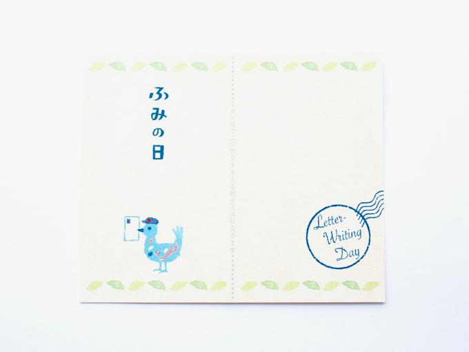 180814 stamp