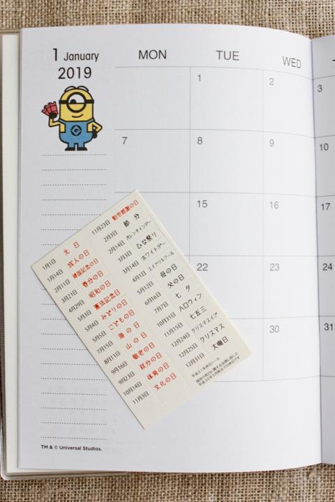 180927 diary