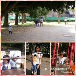 PhotoGrid_1539177390254.jpg