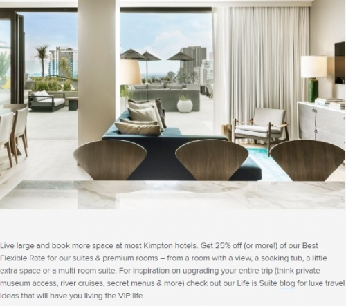 IHG Rewards Club キンプトンホテルを対象にスイート&プレミアムルーム30%OFF