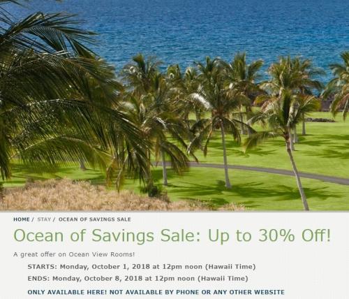 ハワイ島のヒルトン・ワイコロア・ビレッジで30%OFFセール
