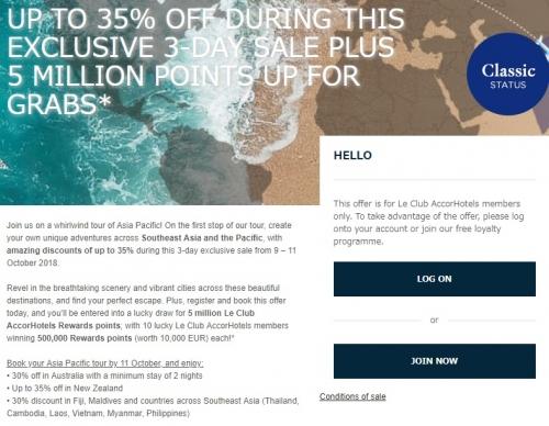 アコーホテル アジア太平洋の地域を対象に最大35%OFFセール