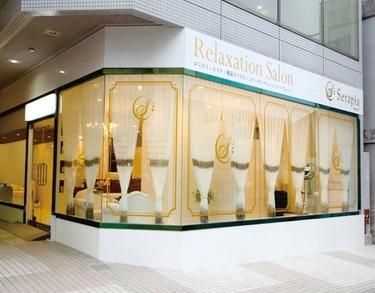 セラピア店舗画像