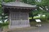 多賀城碑堂