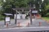 廃寺多賀神社