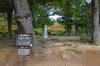 金堂円隆寺跡