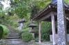 三峰神社石段