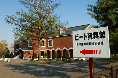 ビート資料館1605