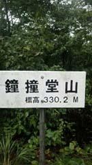 KIMG5339.jpg