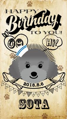 sota_takagi_birthday09_2018.png