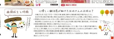 SnapCrab_No-0562.jpg
