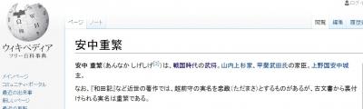 SnapCrab_No-0563.jpg