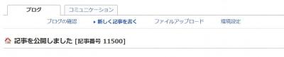 SnapCrab_No-0582.jpg