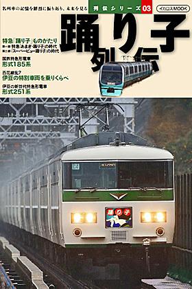 I-439002.jpg