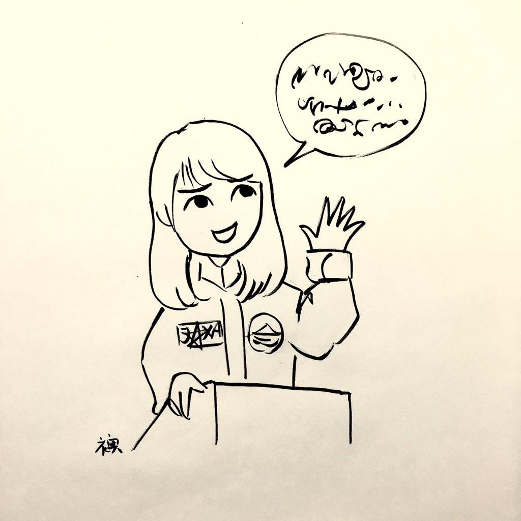 空扉 生田絵梨花2