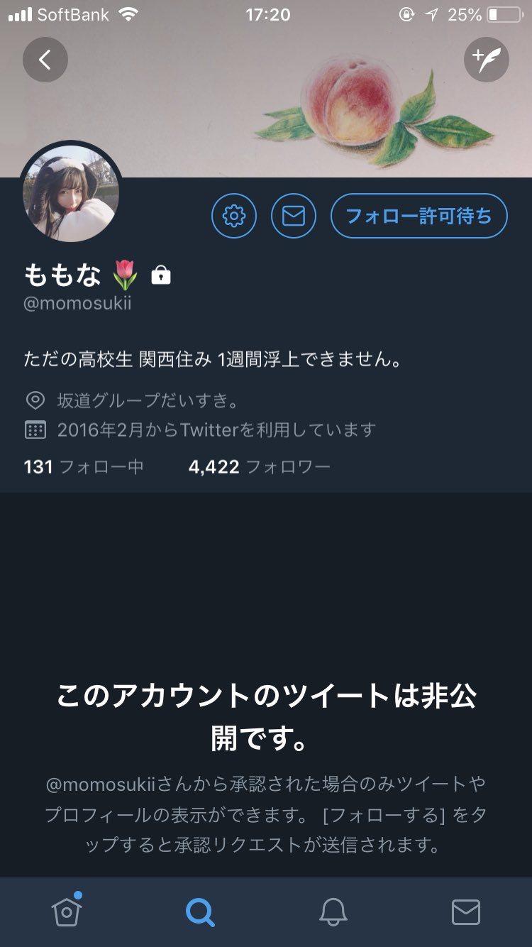 坂道合同オーディション67番