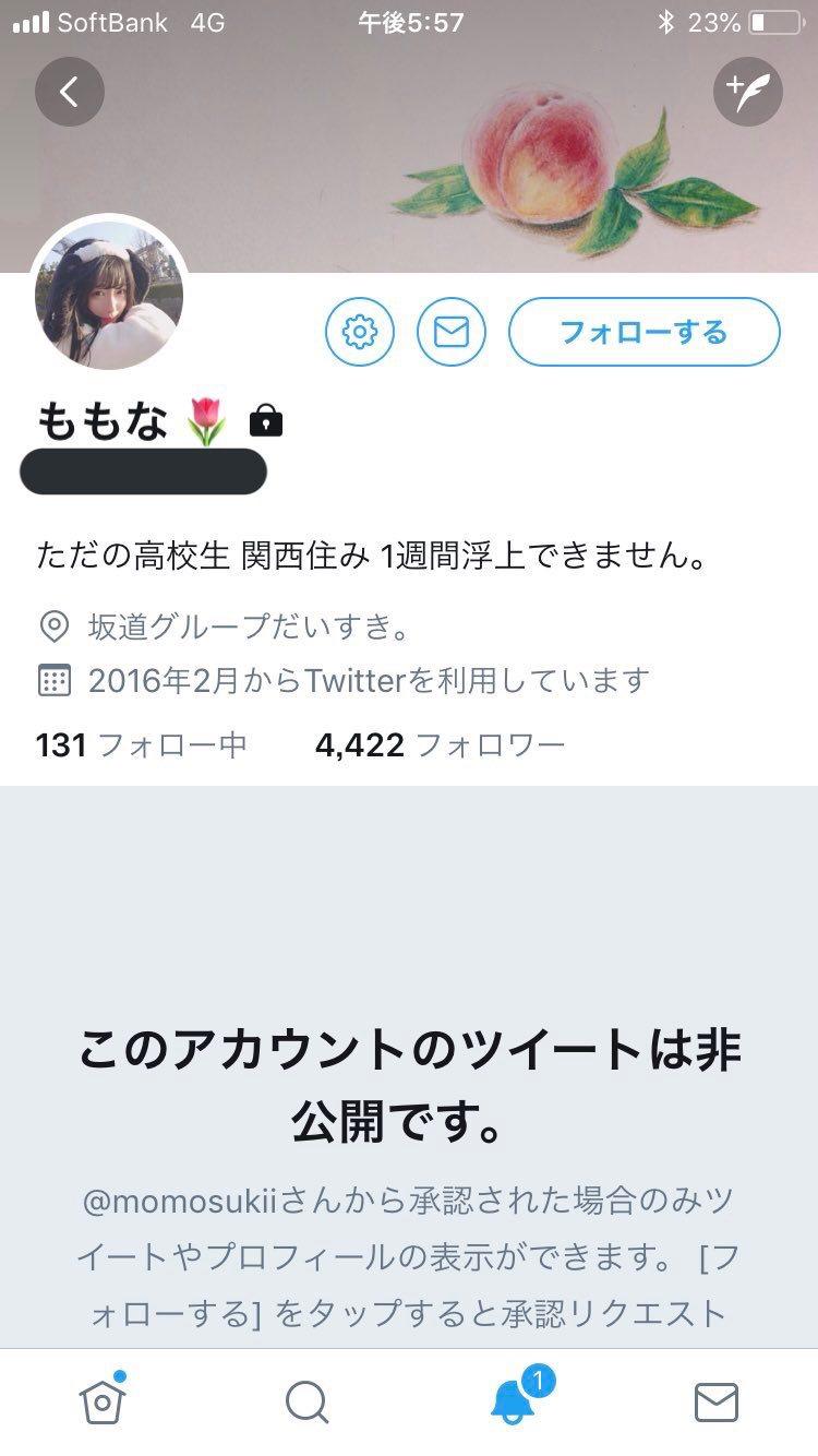 坂道合同オーディション67番8