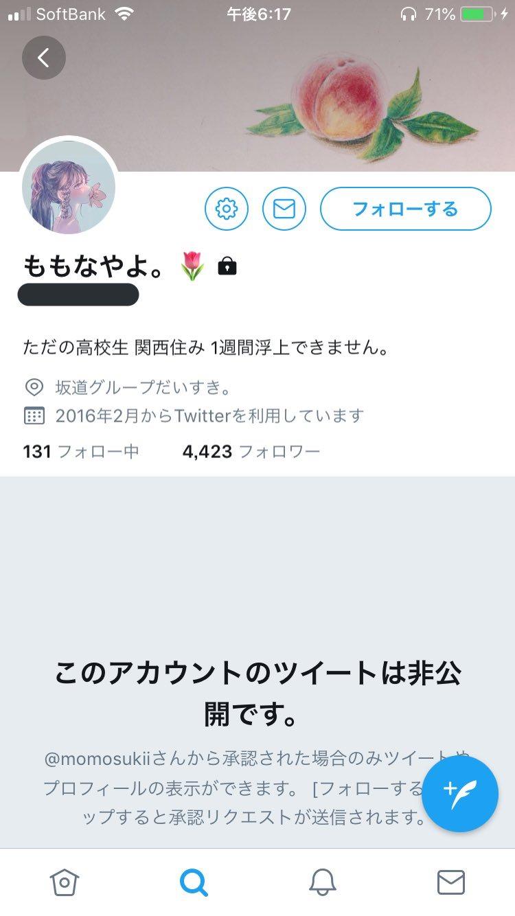 坂道合同オーディション67番9