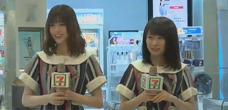 [Live 搶鮮看] 乃木坂46 秋元真夏 松村沙友理 台灣智慧商店參訪活動