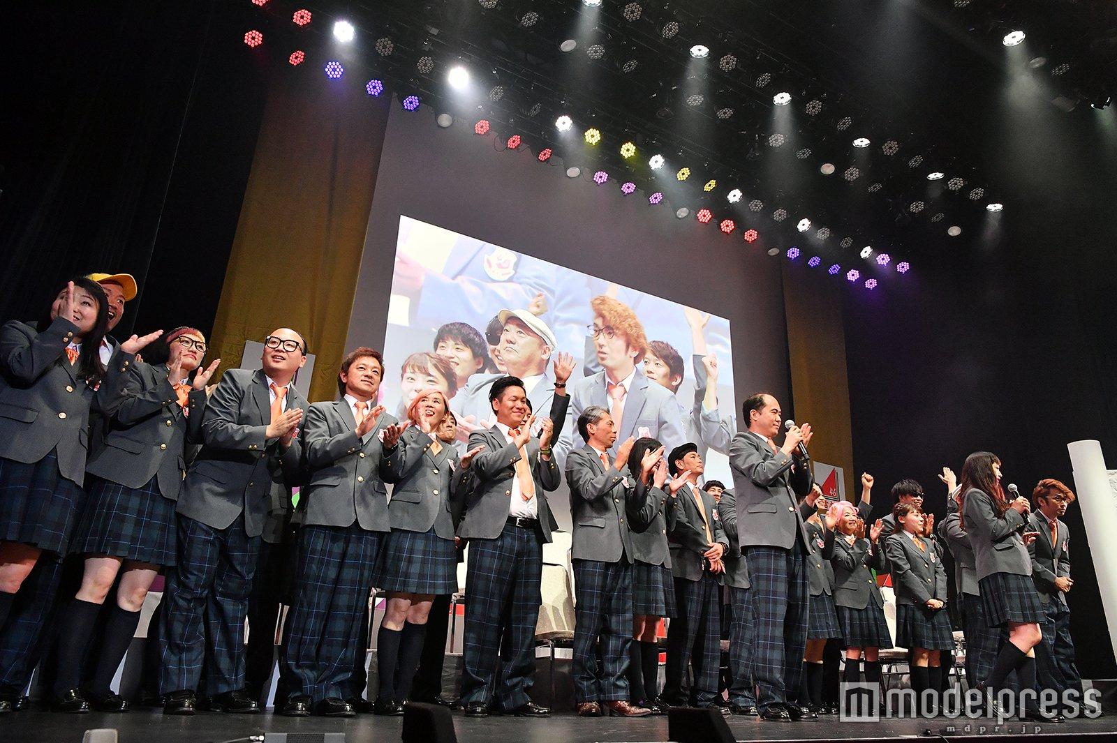 吉本坂46、メンバー46名決定