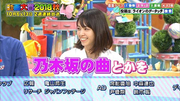 グータッチ動画大賞2018秋4