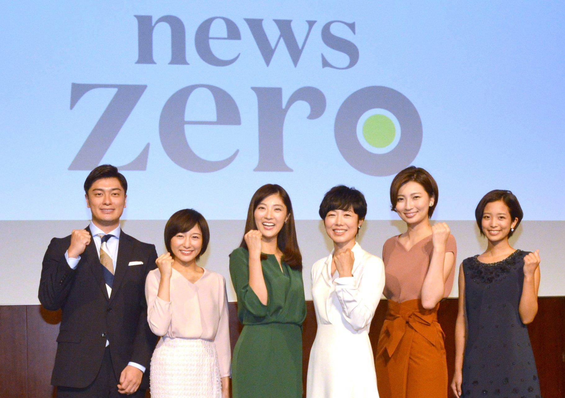 市來玲奈アナ news zero