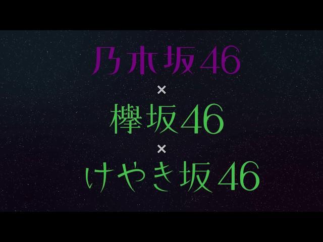 【ザンビ】プロジェクト第1弾「舞台」 出演キャスト発表